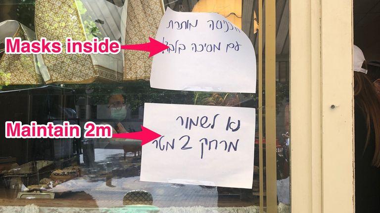 Restaurants have opened in Jerusalem using social distancing measures