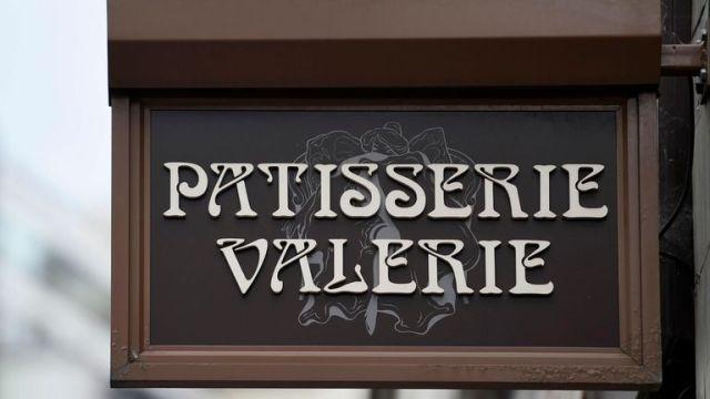 پیٹیسری ویلری۔