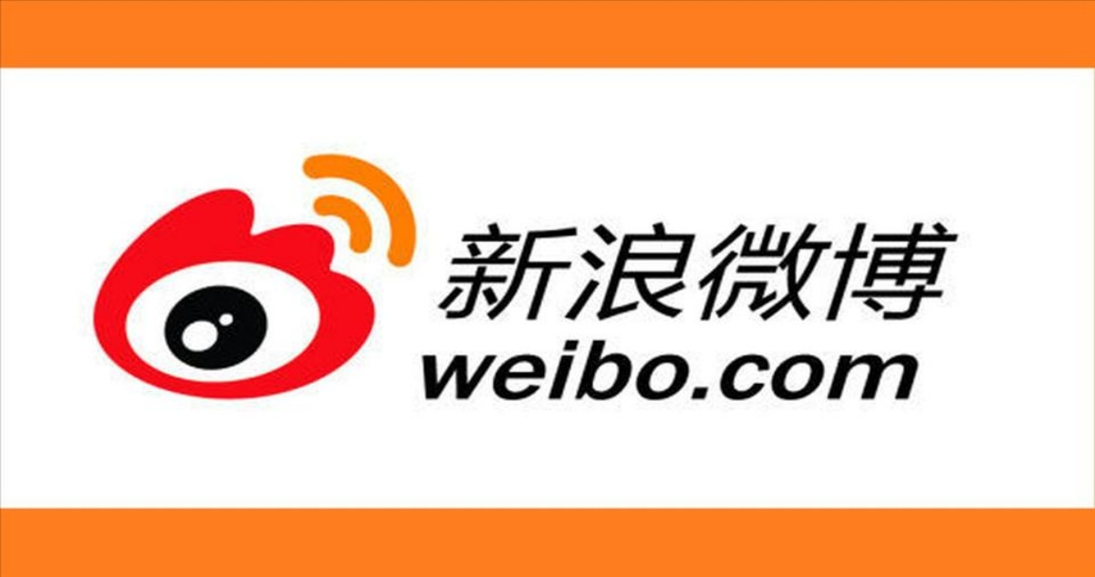 Weibo Account Login