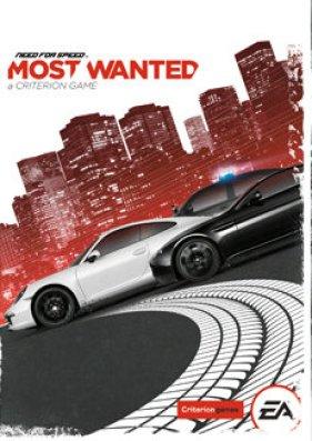 [限時免費] Origin送你新年大禮 - Need for Speed: Most Wanted 1