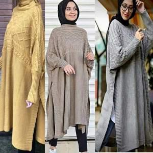 cape tricot femme maroc carreaux Multicouleur Maroc