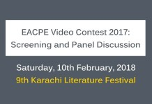 Testimonial: EACPE – Getz Pharma Video Contest (Maria Rubab