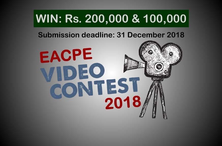 Video Contest 2018 | Eqbal Ahmad Centre for Public Education