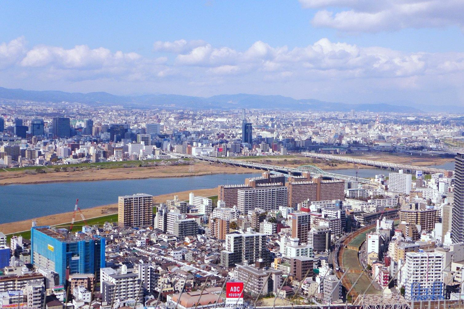 Umeda; Osaka; Umeda Sky Garden