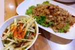 Bangkok Food: Inter and Pe Aor