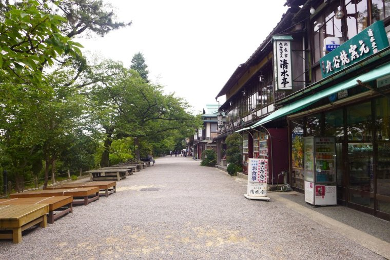Kanazawa Japan travel; What to do in Kanazawa Japan; What to see in Kanazawa Japan; D.I.Y. Japan itinerary
