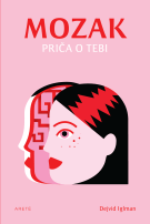 The Brain Serbian
