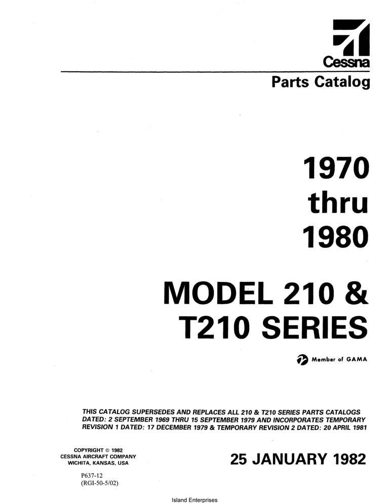 Cessna 210 aircraft maintenance manual