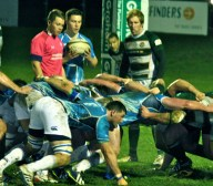 Scrum v Leinster A