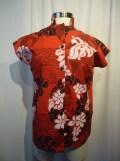 Red Hawaiian Tea Timer
