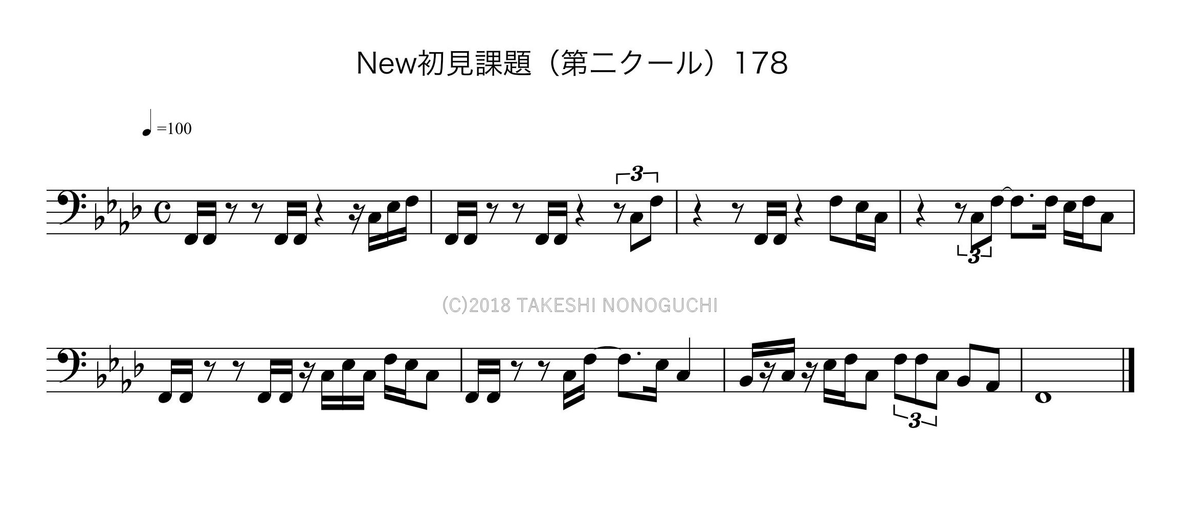NEW初見課題(第二クール)NO.178