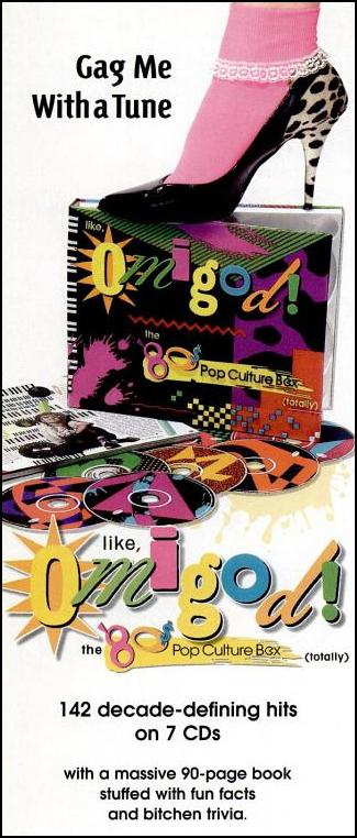 An original ad for LIKE. OMIGOD!