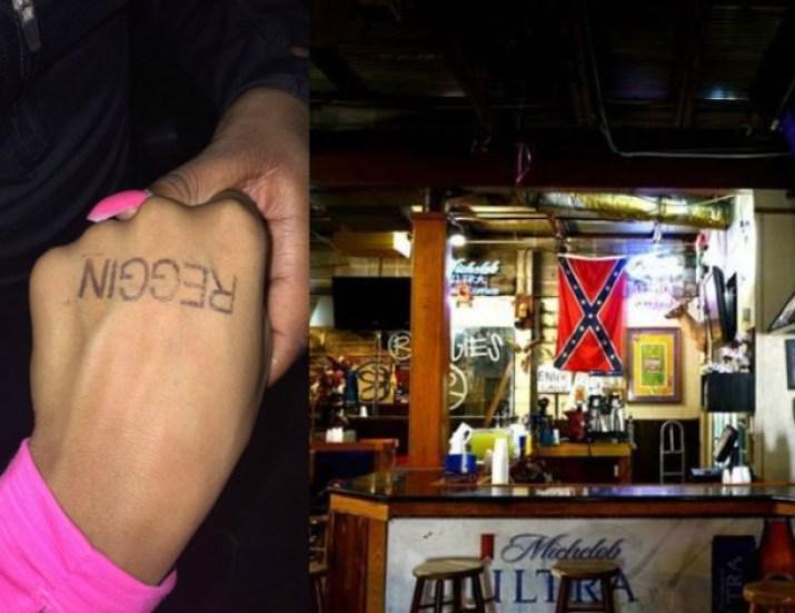 reggies bar stamp