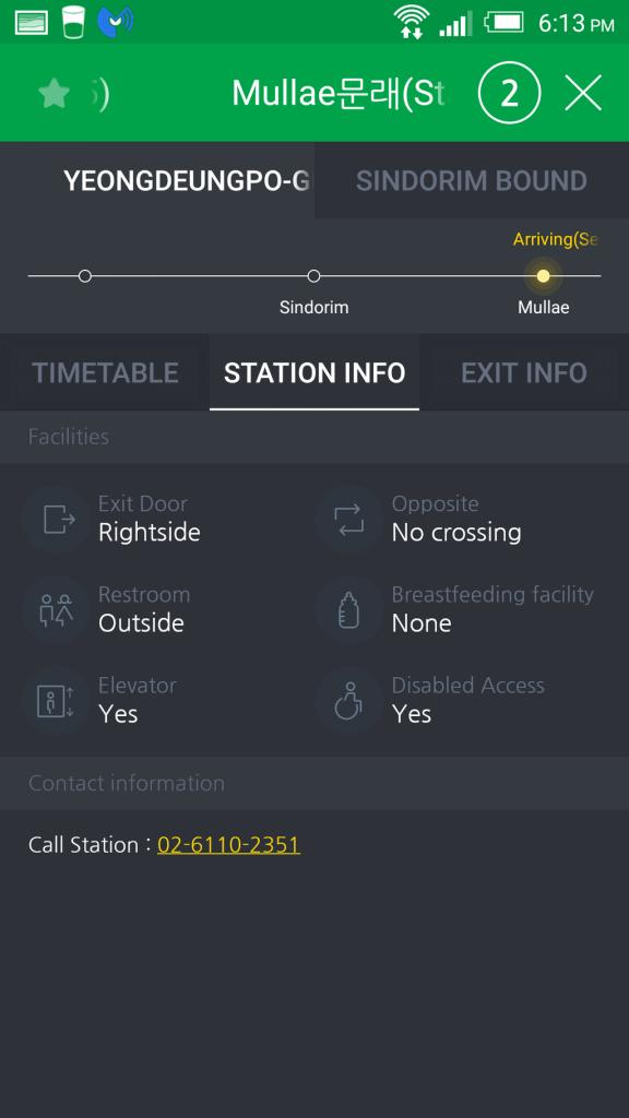 station info on subway korea app