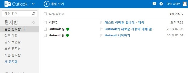 domain-outlook3