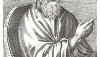 Portrait of Clement of Alexandria