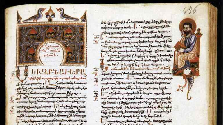 Tatian's Diatessaron, the First Harmony of the Four Gospels