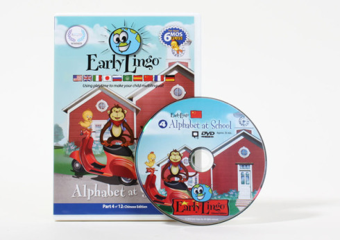 early-lingo-alphabet-at-school-dvd