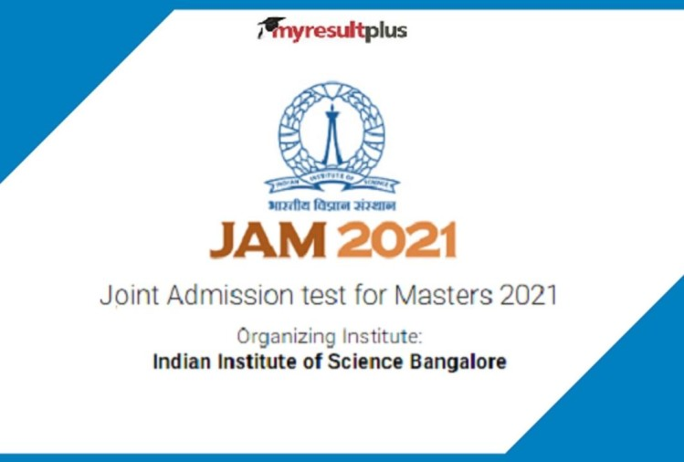Application Form Deadline Ends Today, Apply Here @jam.iisc.ac.in: Results.amarujala.com