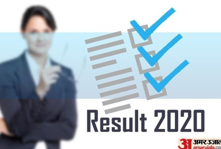 Ts Pgecet 2020 Result Declared, Pass Percentage Stood At 86.01%: Results.amarujala.com