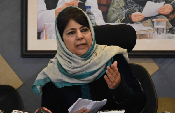 Mehbooba Mufti accuses Centre of 'sabotaging' participation of non-BJP political parties in DDC poll- The New Indian Express