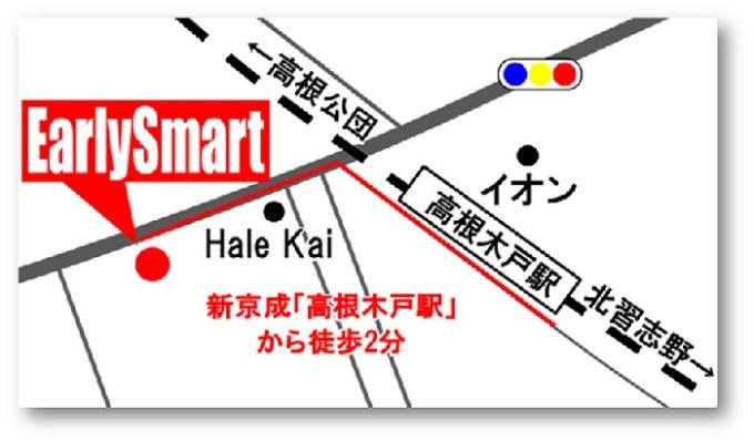 千葉船橋津田沼のiPhone修理 アクセスマップ高根木戸