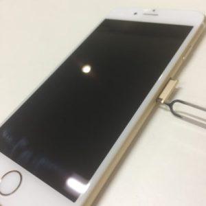 EarlySmart船橋iPhone修理実績
