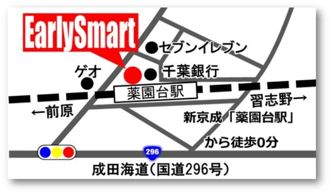千葉船橋津田沼のiPhone修理 アクセスマップ薬円台