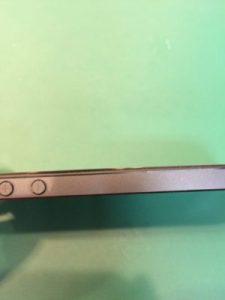 iPhone修理,千葉,船橋,津田沼,バッテリー交換,膨張