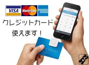 EarlySmart船橋はiPhone修理のお支払いにクレジットカードが使える!