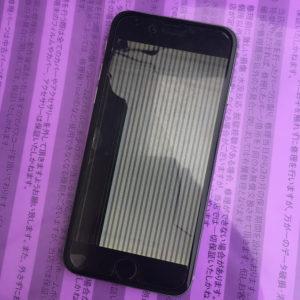 八千代市のアイフォン6液晶画面修理の出張