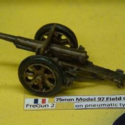 75mm Model 97 Field Gun on pneumatic tyres