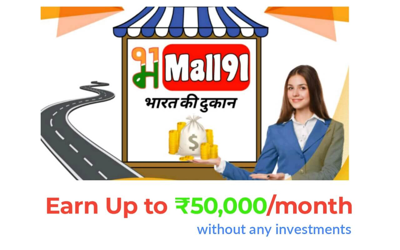 How to Earn ₹50K per Month From Mall91 Money91 App