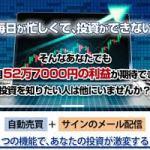 ソフィア2017  山本和彦  大山利明  株式会社テレフォニーサービス の評判