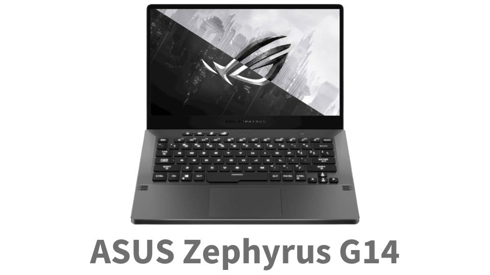 ASUS Zephyrus G14