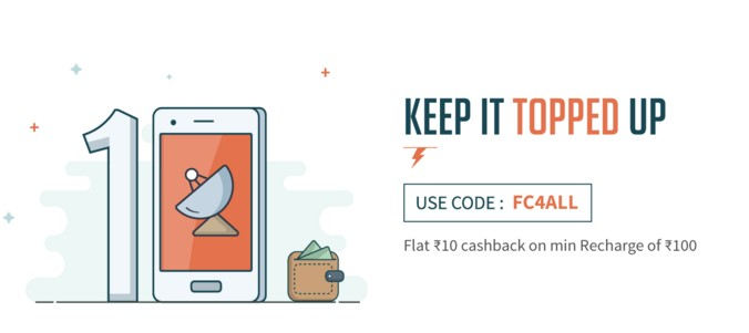 Freecharge – Get Rs.10 Cashback On Minimum Recharge Of Rs.100