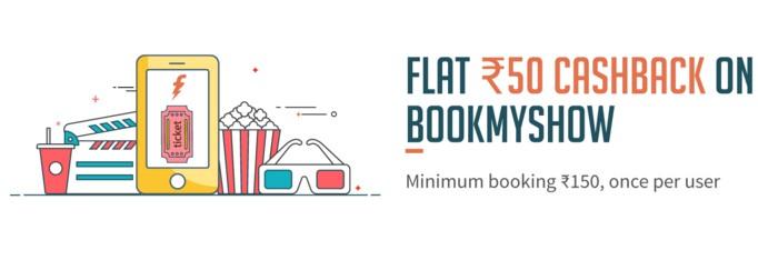 Freecharge – Get Rs.50 Cashback On Bookmyshow