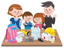 災害に対する意識を高める/家庭での備え