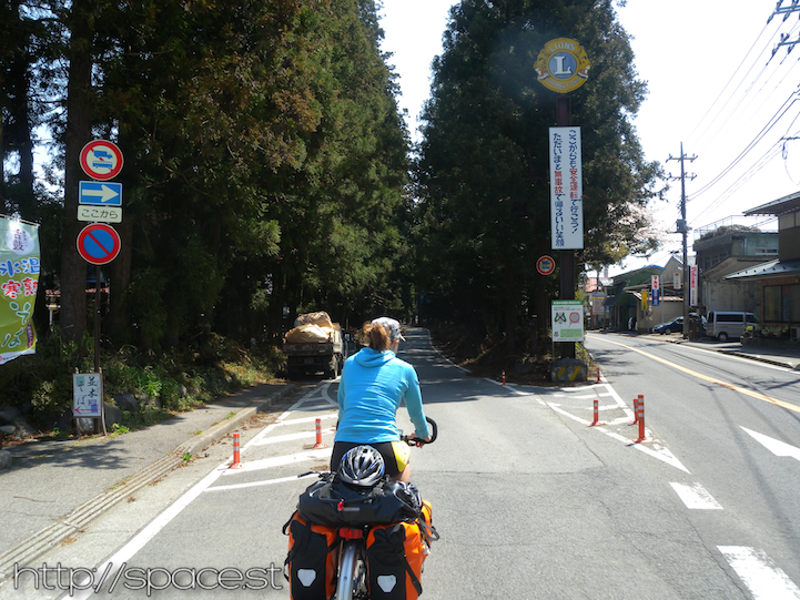 leaving Takino Shrine, entering Nikko Kaido