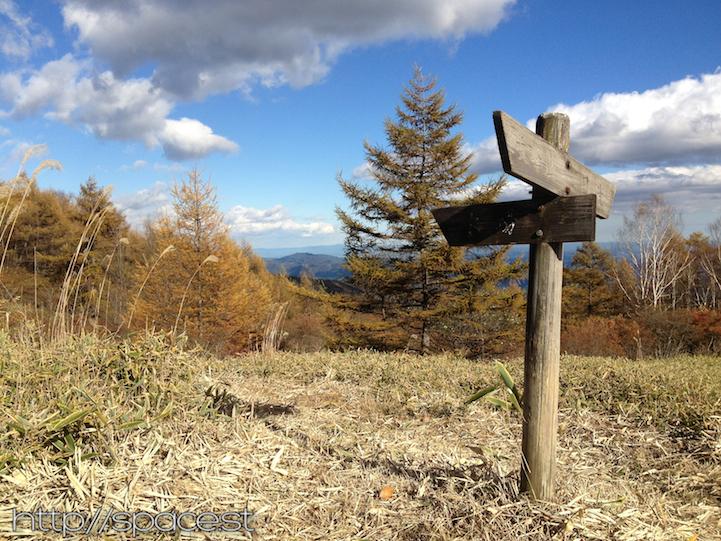 Nyoho trail marker, Kanto plain