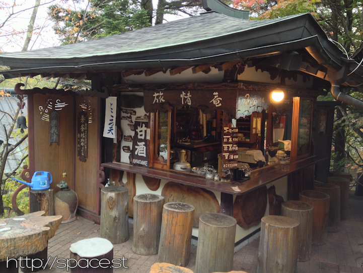 One of the stingiest places to buy coffee in all of Nikko