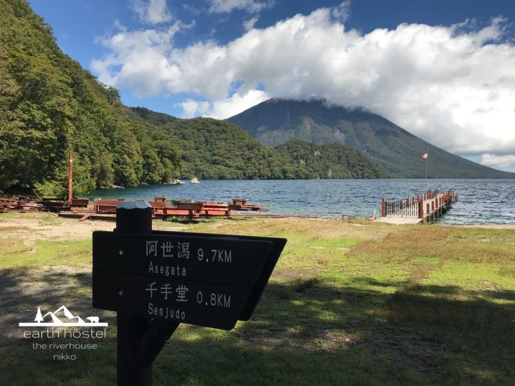 Lake chuzenji Senjugahama trailhead