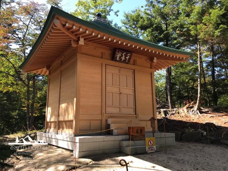 Senjudo temple Chuzenji