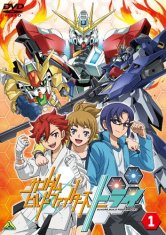 Gundam_Build_Fighters_Try_DVD1