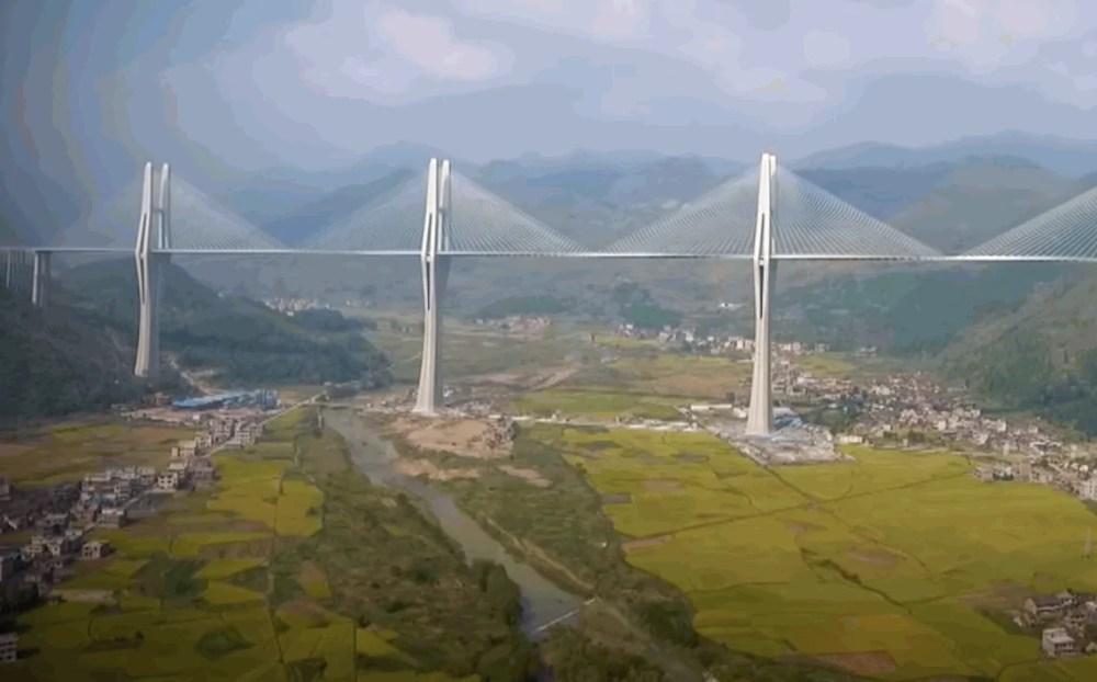 Chishi Bridge