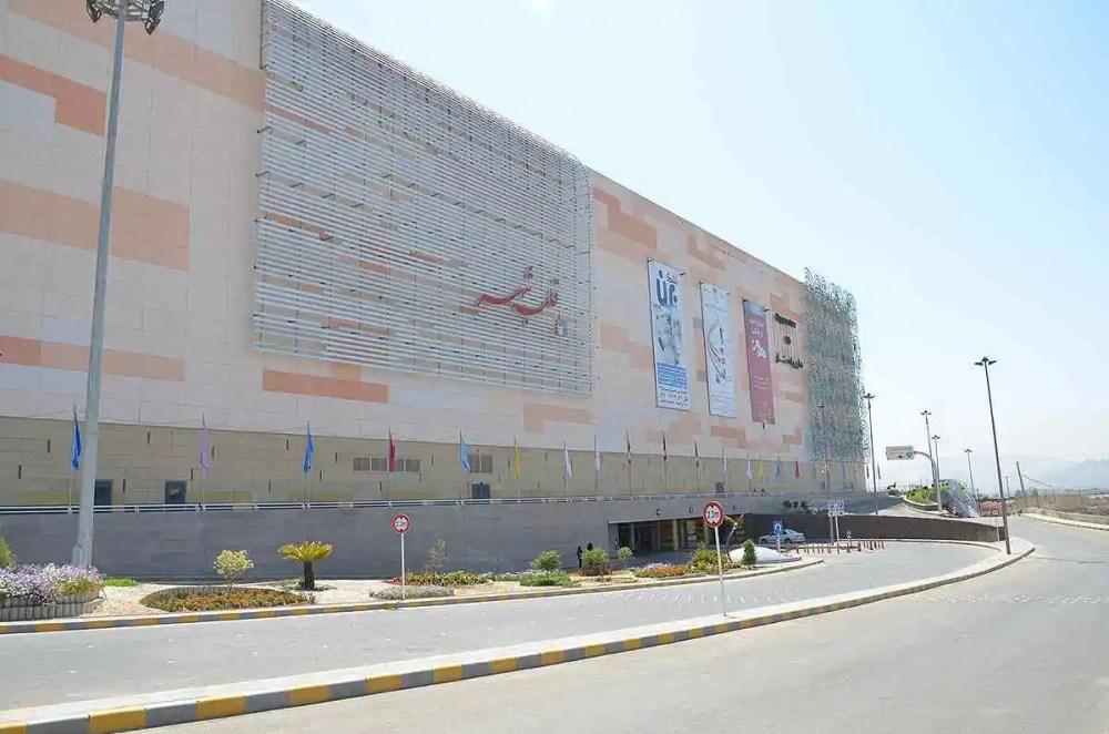 Isfahan City Centre