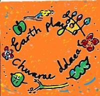 earth play chwarae ddarae