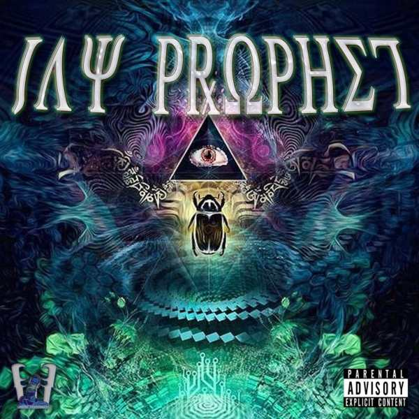 Jay Prophet – Self Titled Album