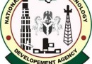 BLOCK-CHAIN: A GAME CHANGER FOR THE MARITIME SECTOR- DG NITDA