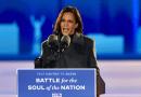 America Set For First Woman Vice President, Kamala Harris